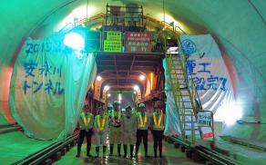 藤本建設 土木工事施工実績 安永川トンネル02