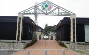 藤本建設 土木工事施工実績 ナゴヤハウジングセンター05