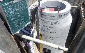 藤本建設 土木工事施工実績 公共下水道事業05