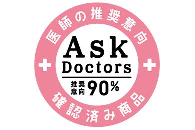 デコスドライは、90%の医師が勧めたいと推奨する断熱工法